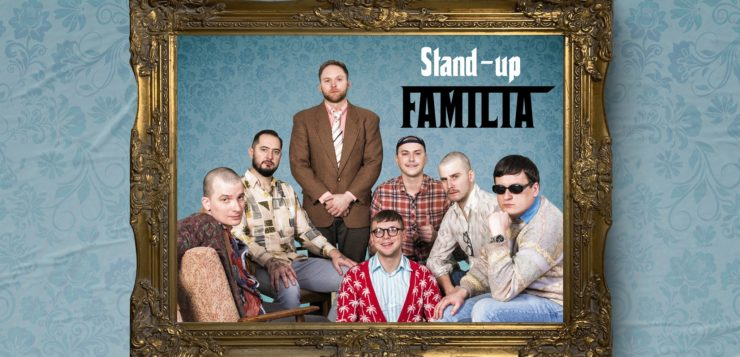 Stand-up Familia